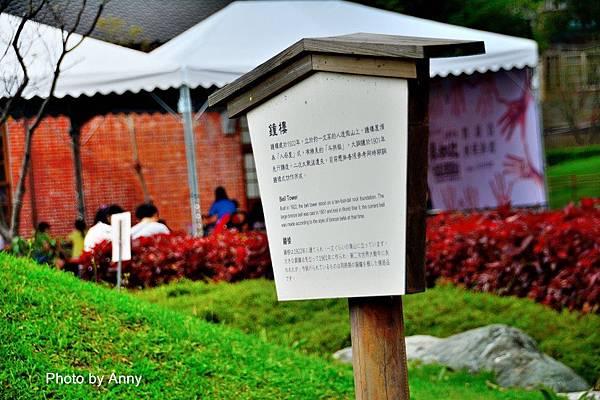 西本願寺6-1.jpg