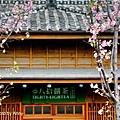 西本願寺7.jpg