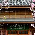 西本願寺11.jpg