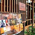 西本願寺17.jpg