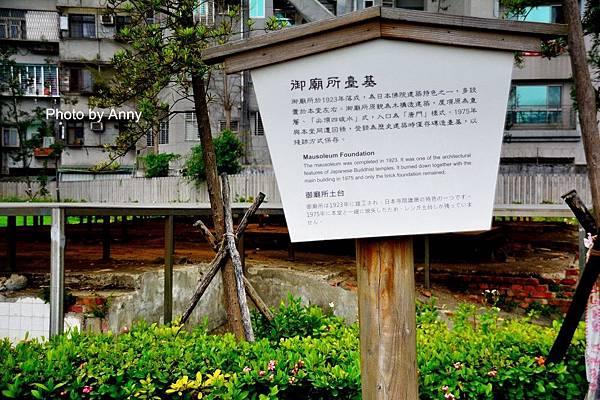 西本願寺22.jpg