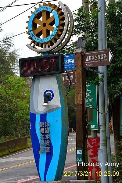護魚步道2.jpg