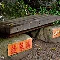 護魚步道26.jpg