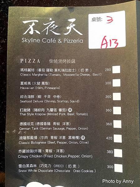 不夜天menu1.jpg
