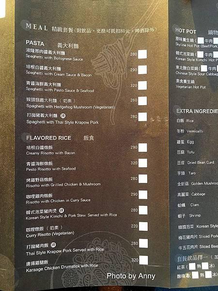 不夜天menu2.jpg