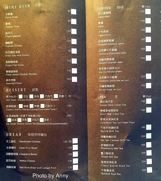 不夜天menu4.jpg