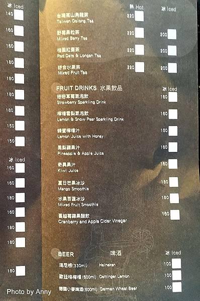 不夜天menu5.jpg