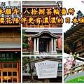 西本願寺a1