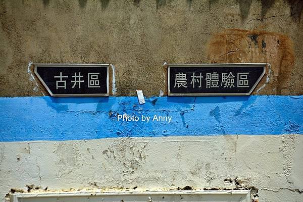 瑞井10.jpg