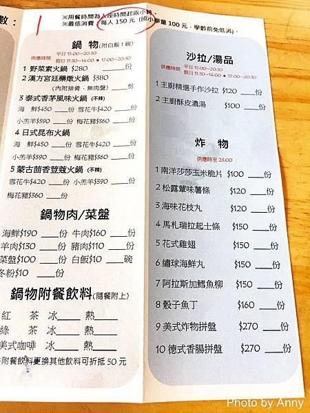 綠朵menu3.jpg