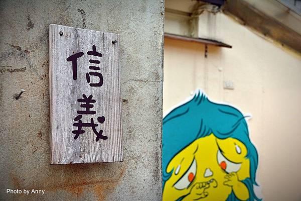 四四南村3.jpg