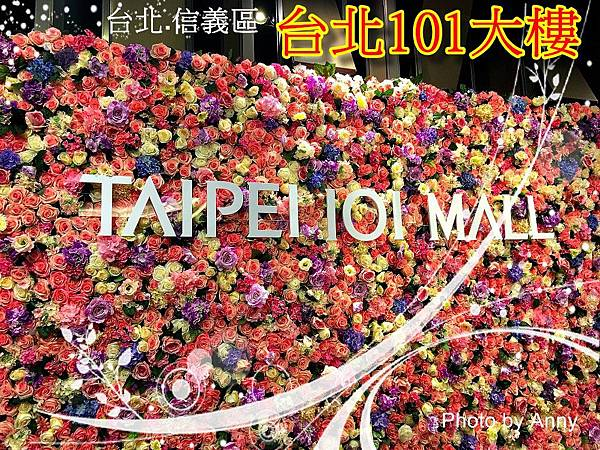 台北101大樓a1.jpg