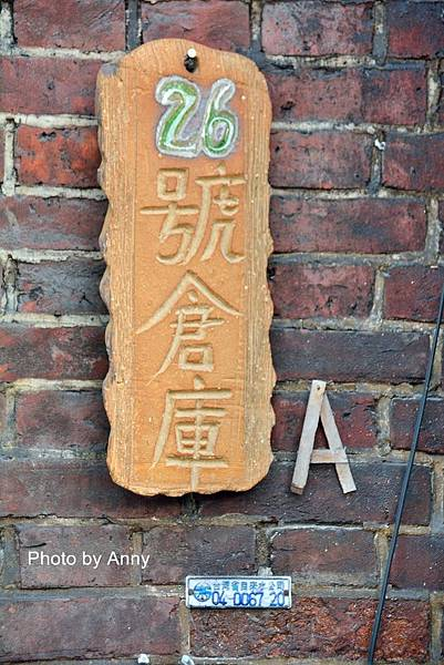 20號倉庫64.jpg