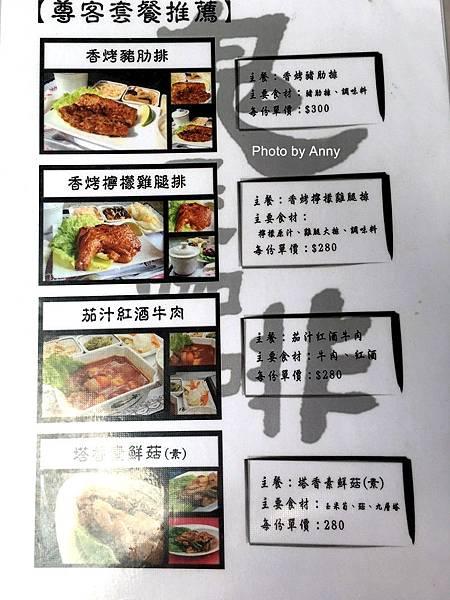 咖啡menu4.jpg
