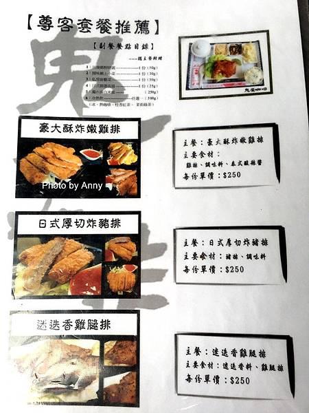 咖啡menu5.jpg