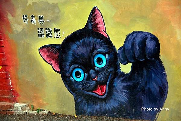 菁埔貓世界20.jpg