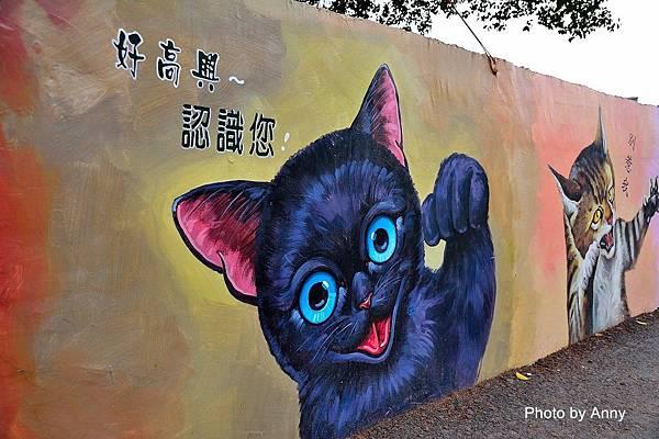 菁埔貓世界20-1.jpg