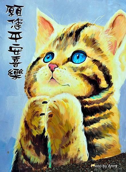 菁埔貓世界22.jpg