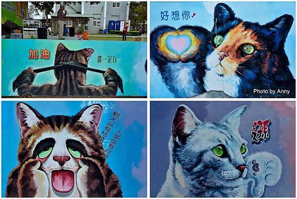 菁埔貓世界25.jpg