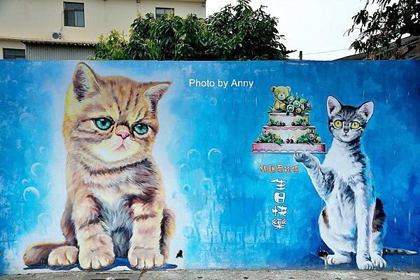 菁埔貓世界30.jpg