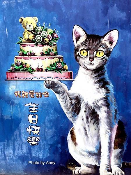 菁埔貓世界30-1.jpg