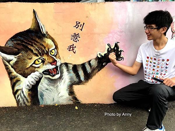 菁埔貓世界46.jpg
