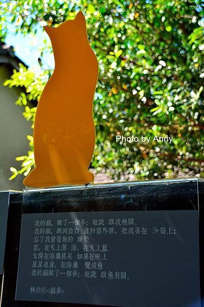 眷村7.jpg