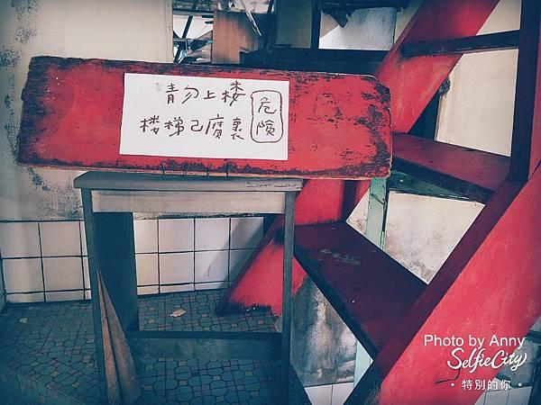 眷村23.jpg