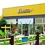 香蕉觀光工廠