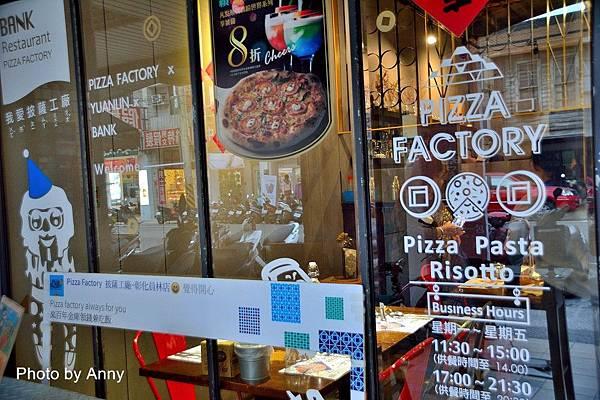披薩工廠6.jpg