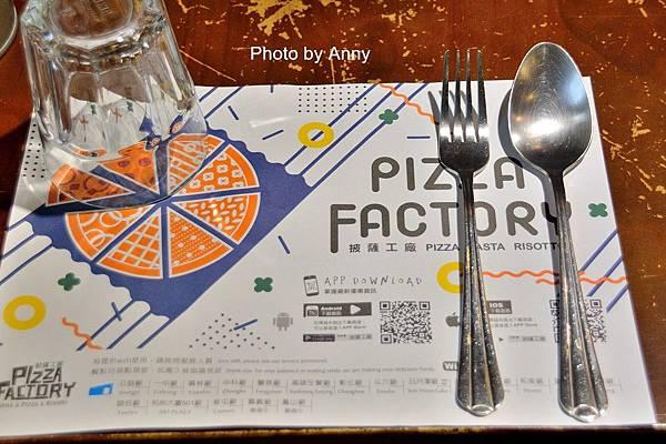 披薩工廠16.jpg