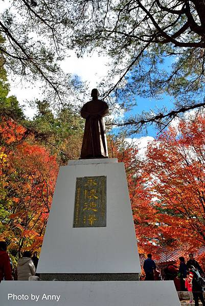 福壽山楓1.jpg