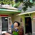 眷村文物館4.jpg