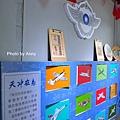 眷村文物館12.jpg