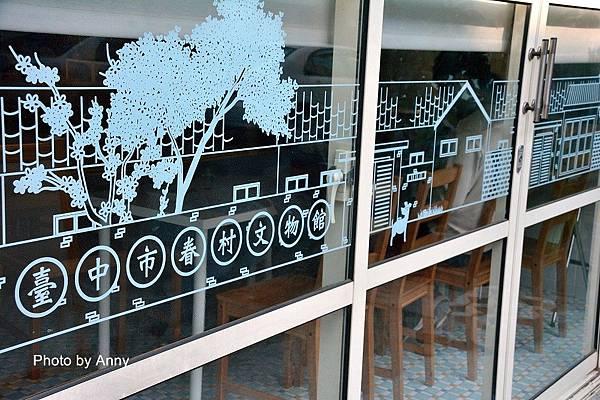 眷村文物館34.jpg