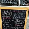 眷村文物館35.jpg