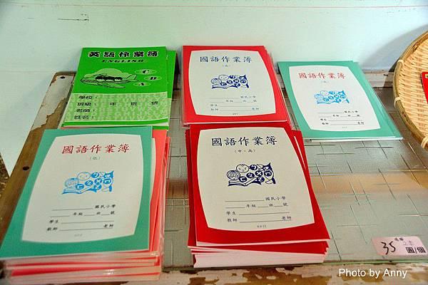眷村文物館45.jpg