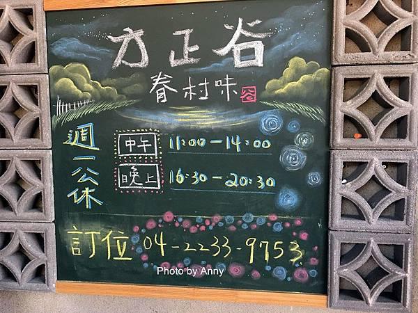 眷村文物館62.jpg