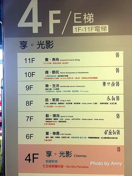 大魯閣18-1.jpg