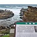 南雅奇岩7.jpg
