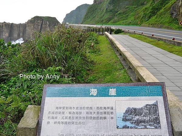 南雅奇岩16.jpg