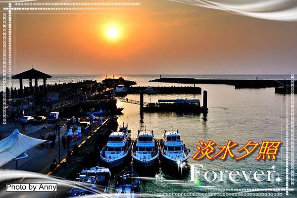 漁人碼頭a1.jpg