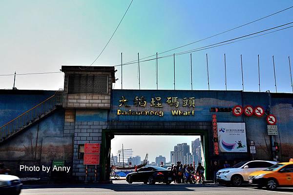 大稻埕碼頭3