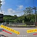 鰲峰山4.jpg