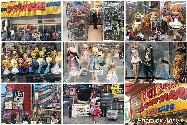 東京13.jpg