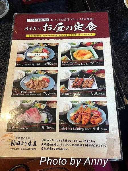 東京19-1.jpg