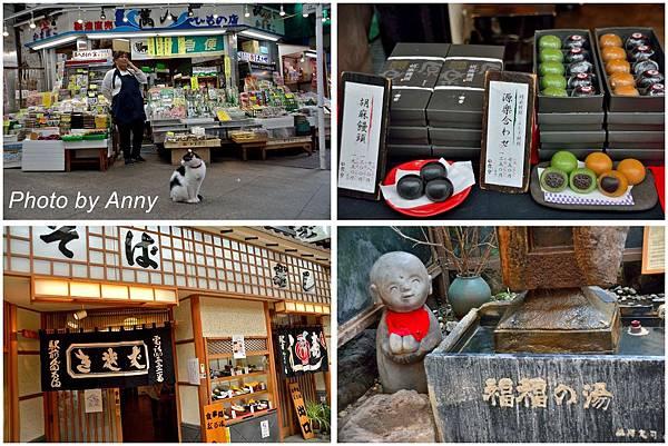 東京24.jpg