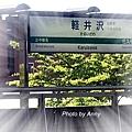 東京45.jpg