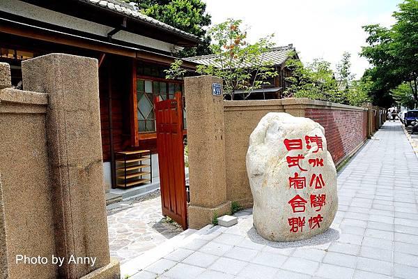 清水日式宿舍27