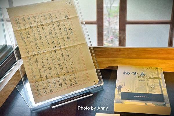 清水日式宿舍44
